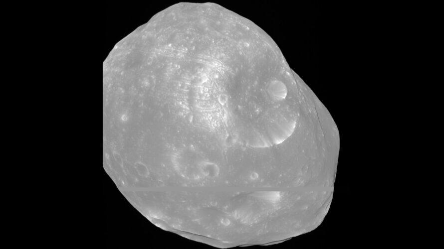 Mars Express views Phobos phases